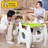 寶寶餐椅嬰兒餐桌椅嬰幼兒童多功能吃飯椅學習書桌椅座椅子bb凳子【帝一3C旗艦】IGO