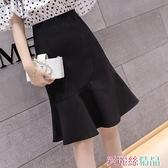 窄裙 2021新款春夏時尚氣質高腰荷葉邊職業包臀裙中長款魚尾裙半身裙女 愛麗絲