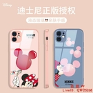 蘋果12手機殼蘋果13新款卡通xr個性13pro創意iphone11網紅【西語99】
