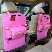 車內汽車用品超市車載儲物袋置物袋 開學季特惠減88