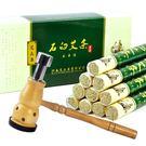 木制肚臍療葫蘆灸艾灸盒隨身灸家用艾葉溫灸...