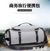 雙肩包男士戶外旅行登山包大容量背包斜挎包時尚潮學生書包電腦包QM『摩登大道』