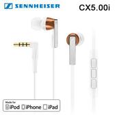 Sennheiser 聲海 CX 5.00i iOS系統專用 入耳式耳機 - 白色  (視聽)
