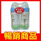史努比 玻璃奶瓶(寬口L 200ml)※...