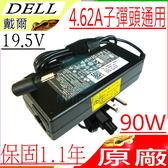 DELL 充電器(原廠)戴爾  19.5V,4.62A 90W,5480,5560,V5460,V5470,V5480,V5560, ,A065R064L,HA65NS5,LA65NS2