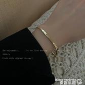 熱賣手鍊 韓版百搭可調節金色字母手鍊女潮INS小眾設計冷淡風簡約氣質手鐲 曼慕