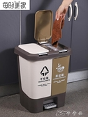 分類垃圾桶大號家用廚房帶蓋垃圾箱客廳雙桶腳踩踏干濕分離拉圾筒  【全館免運】yyj