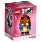 優惠兩天-樂高積木樂高方頭仔系列41596Beast野獸LEGOBRICKHEADZxw