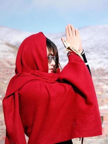 圍巾 純色紅圍巾女秋冬西藏青海湖旅游拍照民族風圍巾超大保暖披肩披風 萊俐亞