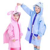 兒童防水雨衣中大童雨披 8色