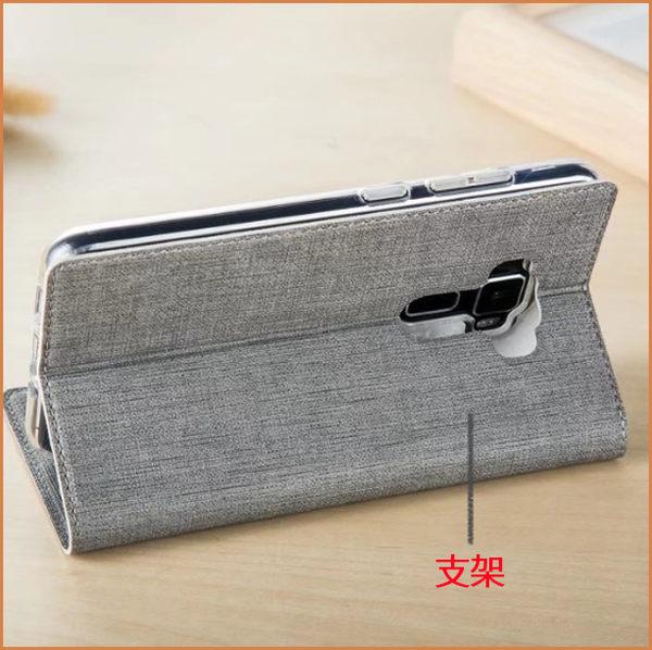 帆布皮套 華碩 ZenFone3 ZE552KL 手機殼 插卡支架 手機套 簡約皮套 ZE520KL 保護套 全包邊