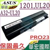 ASUS 電池(保固最久)-華碩 電池 1201,UL20,PRO23,UL20A,UL20G,UL20VT,1201N,1201HA,1201T,A32-UL20