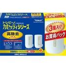 [9東京直購] 日本製, TORAY 淨水器濾心 MKC.MX2J-Z (3個MKC.MXJ) _FF4