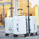 卡通子母旅行箱女24寸韓版可愛小清新男個性20寸皮箱學生箱拉桿箱MBS「時尚彩紅屋」