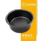 【飛樂】氣炸鍋-配件-6.5吋烘烤鍋 (須外加手把)