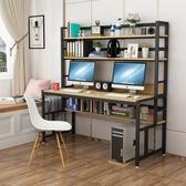 簡約現代電腦桌台式家用書桌帶書架雙人簡易組合學生兒童寫字台ATF 三角衣櫃