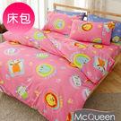 【McQueen‧麥皇后】《動物星球》精梳棉單人床包二件組(粉)
