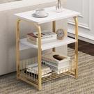 邊幾沙發邊櫃創意小方桌子臥室小戶型簡約輕奢可移動床頭邊桌茶幾