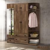日本直人木業- OAK 橡木170CM系統衣櫃(旋轉鏡櫃加80公分衣櫃加轉角櫃210公分高60公分深)