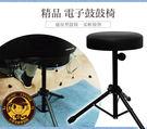 【小麥老師 樂器館】DRC1 精品 鼓椅 電子鼓鼓椅 爵士鼓鼓椅 電子鼓 爵士鼓