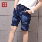 七夕全館85折 18夏季新款男童牛仔短褲子兒童