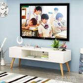 北歐液晶電視櫃簡約現代小戶型多功能客廳儲物櫃臥室電視機櫃地櫃igo 依凡卡時尚