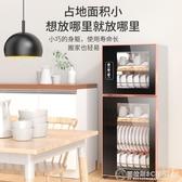 櫻羚消毒櫃家用立式小型迷你雙門高溫不銹鋼商用大容量消毒碗櫃   (圖拉斯)
