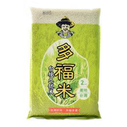 福壽伯_多福米2kg(台梗九號米)