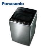 Panasonic 國際牌 NA-V110EBS 11KG 變頻直立式洗衣機 不鏽鋼 公司貨 分期0利率