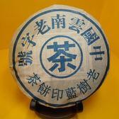 【歡喜心珠寶】【中茶藍字 老樹藍印餅茶】早期普洱茶餅中茶牌藍字,生茶357g/1餅,另贈收藏盒