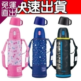 象印 1.03L童用不鏽鋼真空保溫瓶 (SP-JA10)【免運直出】
