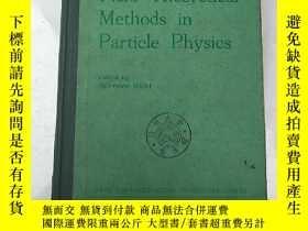 二手書博民逛書店field罕見theoretical methods in pa