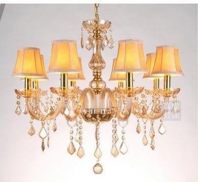 設計師美術精品館歐式水晶吊燈 現代蠟燭水晶燈具 臥室燈 客廳燈 餐廳燈 香檳色8頭帶燈罩