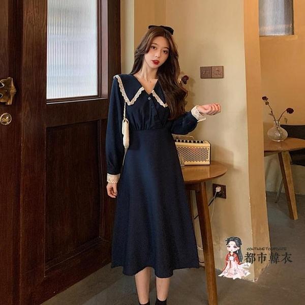 長袖洋裝 秋季法式復古洋裝女裝2020秋裝新款小個子氣質長款長袖裙子