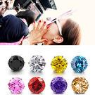 [哈飾奇]多種顏色單鑽耳環/316L鈦鋼...