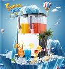 移動冷飲機擺攤設備飲料機商用自助冷熱雙缸自動果汁機小型大容量 小山好物