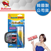 【Bullsone】RainOK側後視鏡撥水劑