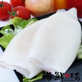 【海鮮主義】魷魚清肉(1000g/包)