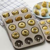 烘焙模具 金色6/9連卡通蛋糕烤盤 貓爪/熊/甜甜圈麥芬烤箱用蛋糕模具 提前降價免運直出八折