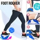 瑜珈輔助拉筋鞋神器.拉筋板小腿舒壓拉筋器...
