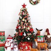 聖誕樹套餐1.5米節日裝飾品發光加密裝1.8/2.1/1.2/3大型豪華家用 WD 小時光生活館