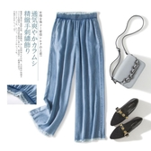 天絲高腰直筒闊腿褲2019夏季新款韓版寬鬆女薄款墜感毛邊牛仔褲子