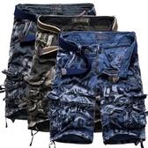 短褲 五分-多口袋寬鬆酷炫迷彩男工裝褲3色73ml13【巴黎精品】