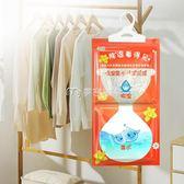 吸濕袋干燥劑防潮防霉包室內衣柜可掛式除濕袋麥吉良品