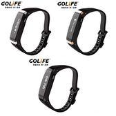 GOLIFE CAREX CARE-X 智慧手環 (附一般表帶/無悠遊卡表帶)