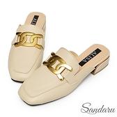 穆勒鞋 金色飾釦方頭低跟拖鞋-米