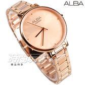 ALBA雅柏錶 時尚俏女孩 藍寶石水晶鏡面 層次光影面盤 不銹鋼錶帶 玫塊金 女錶 AH8570X1 VJ21-X144K