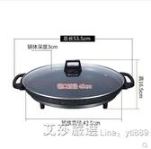 烤腸機火山石烤腸機 家用迷妳全自動小型香腸燃氣電熱石頭烤爐220VYYJ  【快速出貨】