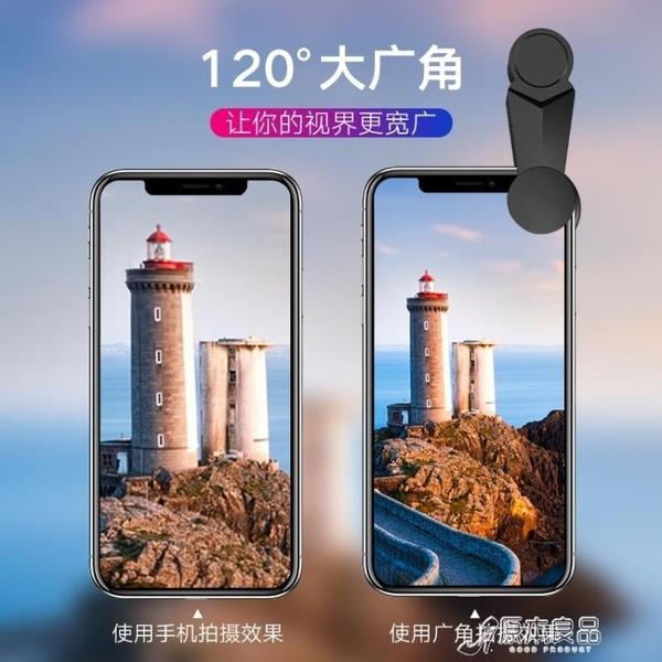 廣角手機鏡頭三合一套裝自拍補光燈安卓通用蘋果4K微距鏡頭手機單【快速出貨】