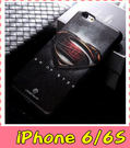 【萌萌噠】iPhone 6 / 6S (4.7吋) 卡通浮雕保護套 彩繪塗鴉 3D風景 立體超薄0.3mm 矽膠套 手機殼 手機套